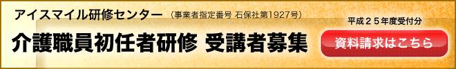 main_offer01